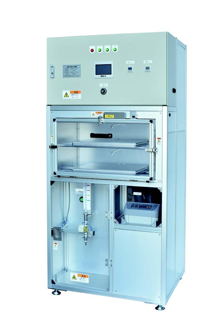 微粒子からの有機溶剤の除去(スラリーの乾燥)と溶剤回収・再生