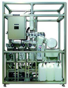 溶剤濃縮 連続濃縮 溶剤精製装置
