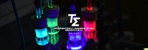 光化学反応用LED照明装置 PER-AMP